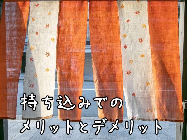 飯塚市で持込買取
